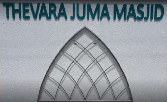 Thevara Juma Masjid, MOSQUE,  service in ,