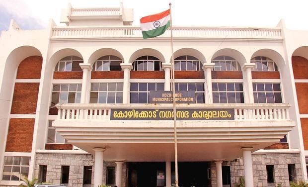 Kozhikode Municipal Corporation, MUNICIPAL CORPORATION,  service in ,