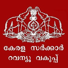 Revenue Division Office, Kozhikode, REVENUE DEPARTMENT,  service in ,