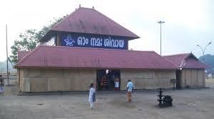 Alwaye Manappuram Sri Mahadeva Temple, TEMPLE,  service in ,