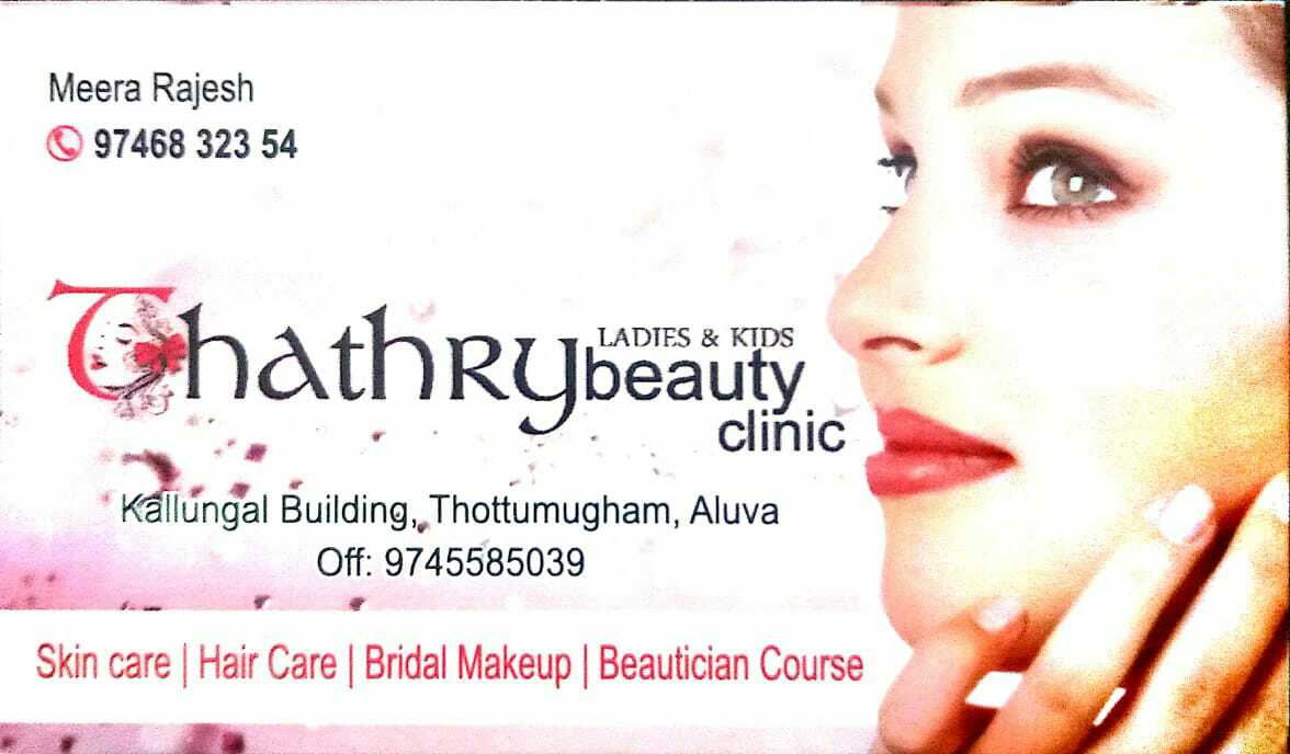 THATHRY beauty clinic