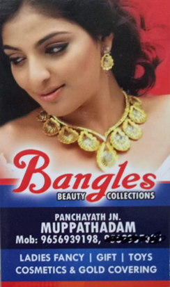 BANGLES BEAUTY COLLECTIONS, FANCY & COSTUMES,  service in Aluva, Ernakulam