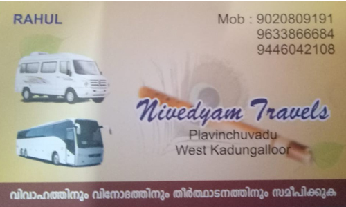 NIVEDYAM TRAVELS, TOURIST SERVICE VEHICLE,  service in Aluva, Ernakulam