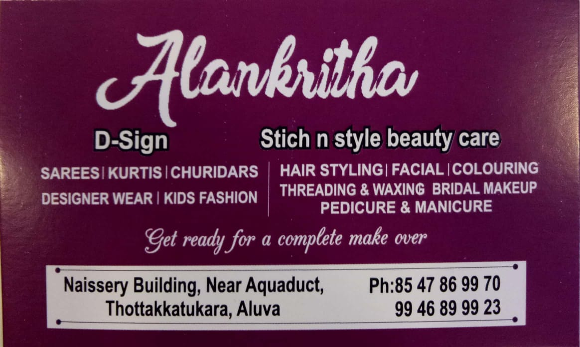 ALANKRITHA, BOUTIQUE,  service in Aluva, Ernakulam