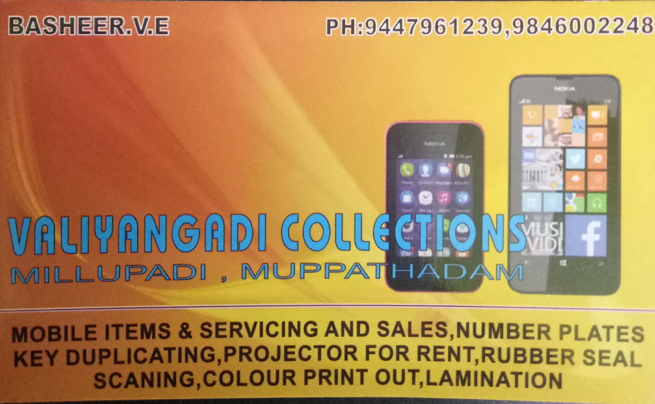 VALIYANGADI COLLECTIONS, KEY DUPLICATING AND NUMBER PLATE,  service in Aluva, Ernakulam
