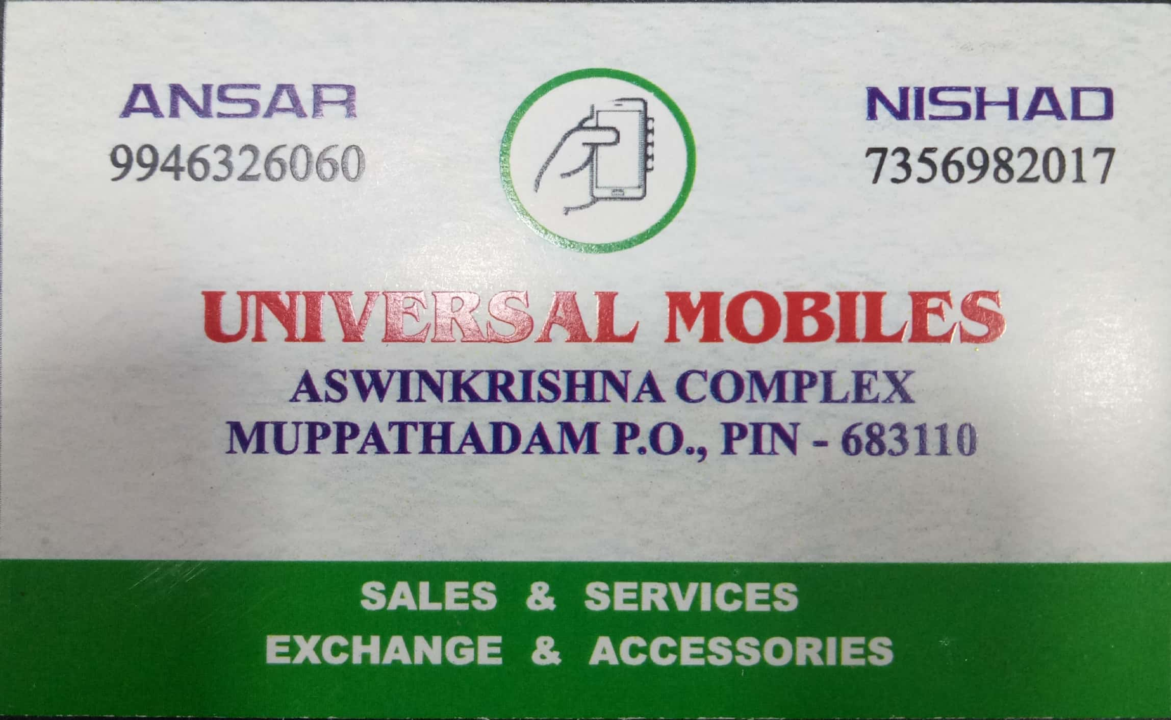 UNIVERSAL MOBILES, MOBILE PHONE ACCESSORIES,  service in Aluva, Ernakulam