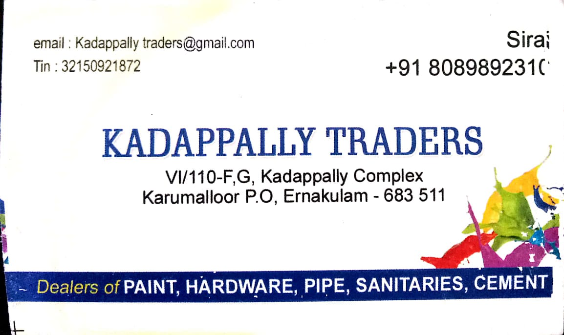 KADAPPALLY TRADERS, PAINT SHOP,  service in North Paravur, Ernakulam