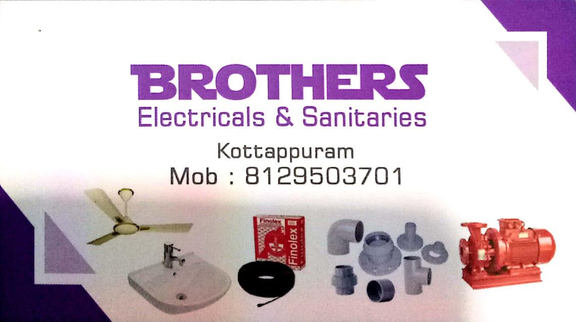 BROTHERS ELECTRICALS AND SANITARIES, ELECTRICAL / PLUMBING / PUMP SETS,  service in Aluva, Ernakulam