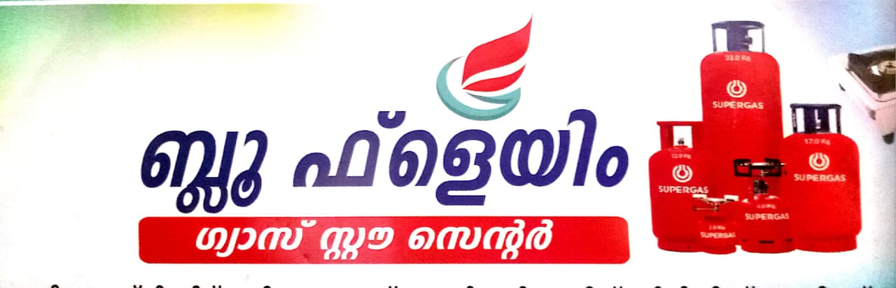 BLUE FLAME GAS STOVE  CENTER, STOVE SALES & SERVICE,  service in North Paravur, Ernakulam