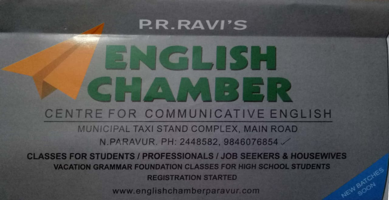 P. R. RAVI'S ENGLISH CHAMBER, SPOKEN ENGLISH/IELTS,  service in North Paravur, Ernakulam
