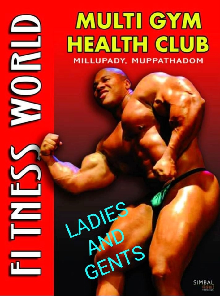 FITNESS WORLD MULTI GYM HEALTH CLUB, YOGA AND THERAPY,  service in Aluva, Ernakulam