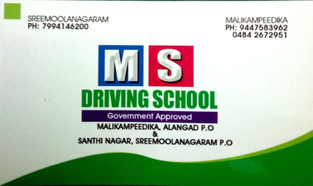 M S DRIVING SCHOOL, DRIVING SCHOOL,  service in Aluva, Ernakulam