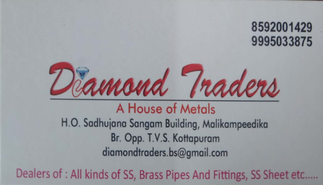 DIAMOND TRADERS, STEEL,  service in Aluva, Ernakulam