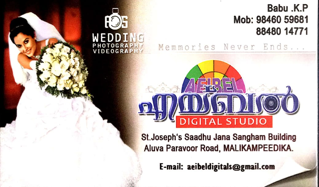 AEIBEL  DIGITAL STUDIO, STUDIO & VIDEO EDITING,  service in Aluva, Ernakulam
