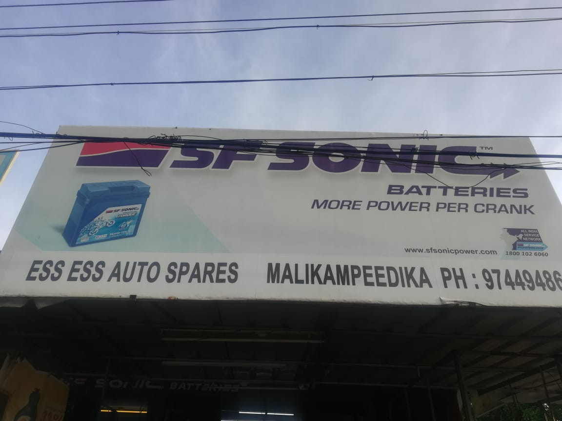 ESS ESS AUTO SPARES, LUBES AND SPARE PARTS,  service in Aluva, Ernakulam