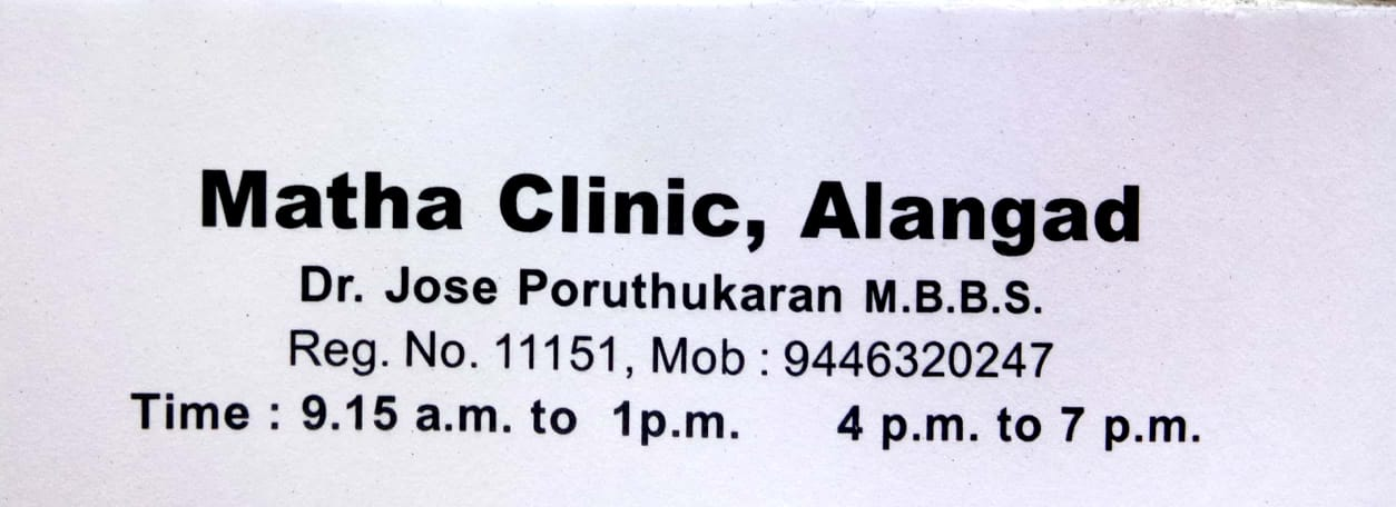 MATHA CLINIC, CLINIC,  service in Aluva, Ernakulam