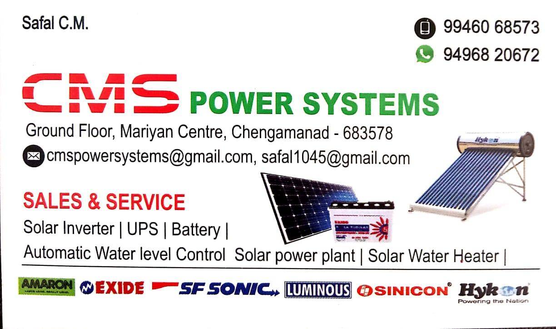 CMS Power Systems Angamali Ernakulam, BATTERY & UPS,  service in Angamali, Ernakulam