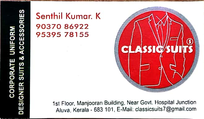 CLASSIC SUITS, GENTS WEAR,  service in Aluva, Ernakulam