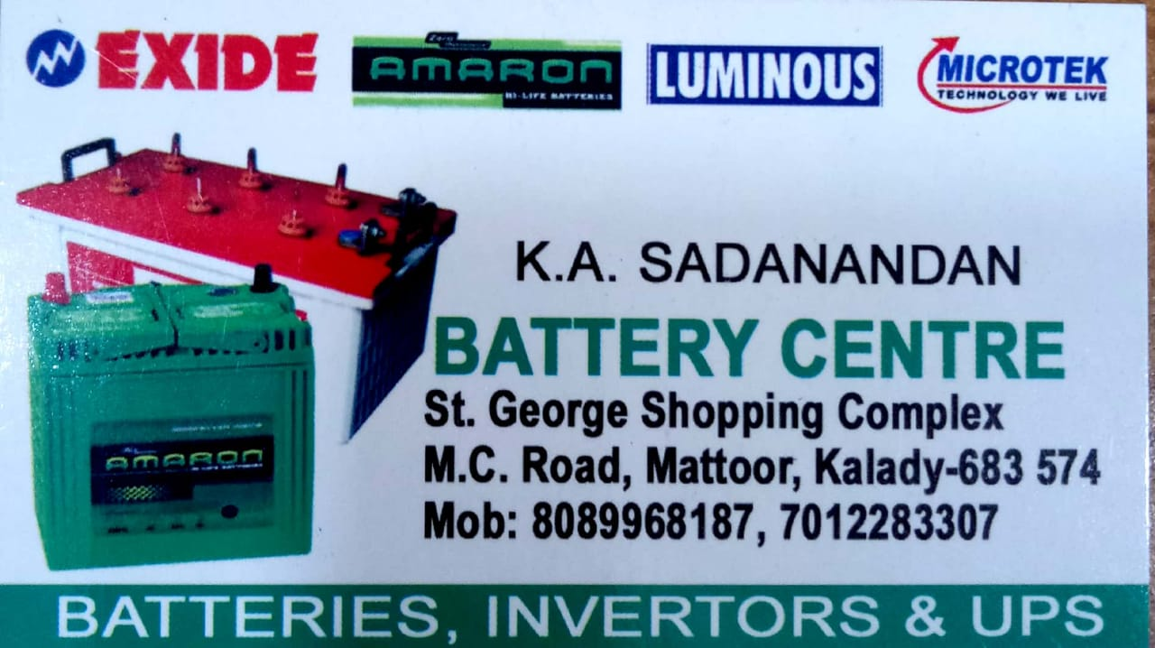 BATTERY CENTRE KALADY, BATTERY & UPS,  service in Kalady, Ernakulam