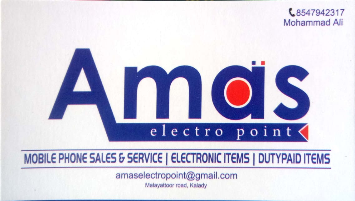 AMAS electro point, MOBILE PHONE ACCESSORIES,  service in Kalady, Ernakulam