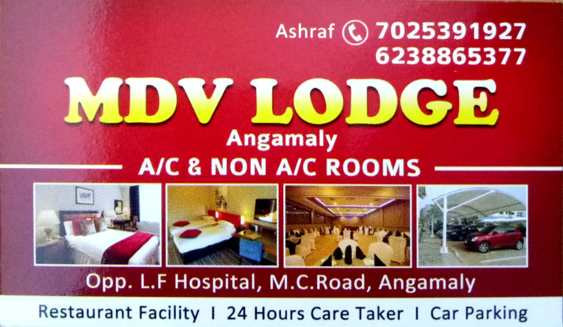 MDV  LODGE A/C,NON A/C ROOMS, TOURIST HOME,  service in Angamali, Ernakulam