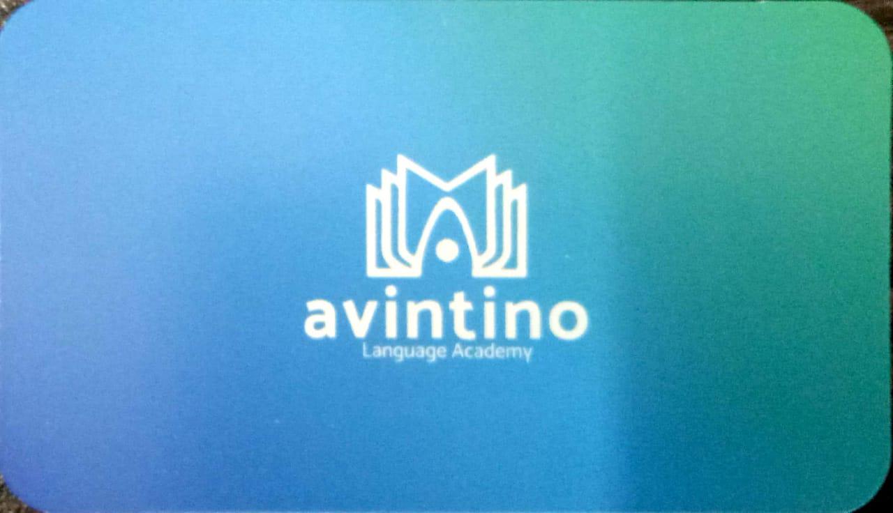 AVINTINO  LANGUAGE  ACADEMY, ENTRANCE COACHING CENTRE,  service in Angamali, Ernakulam