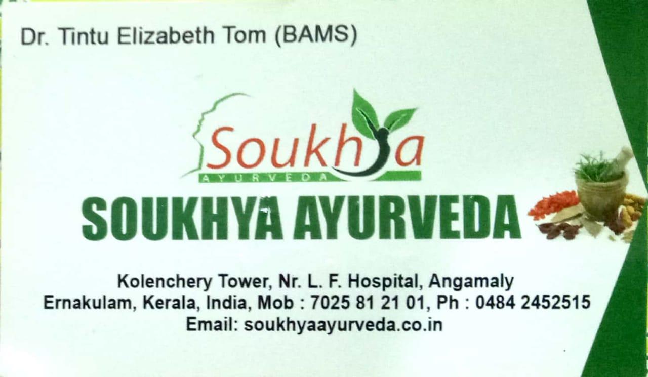 SOUKHYA AYURVEDA Advanced sliming & panchakarma, PANCHAKARMA TREATMENT,  service in Angamali, Ernakulam