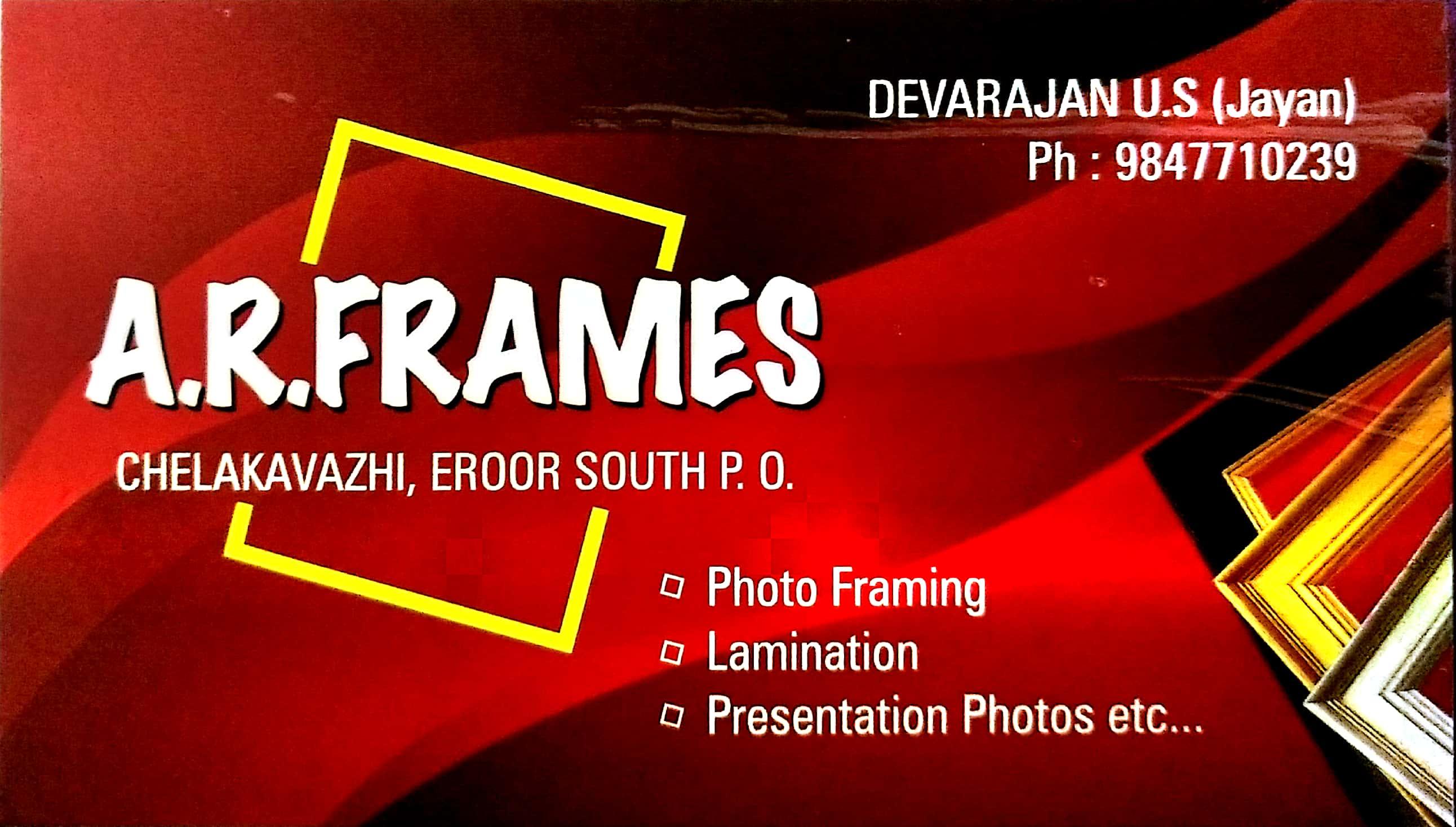 A.R. FRAMES, PHOTO FRAME,  service in Thrippunithura, Ernakulam