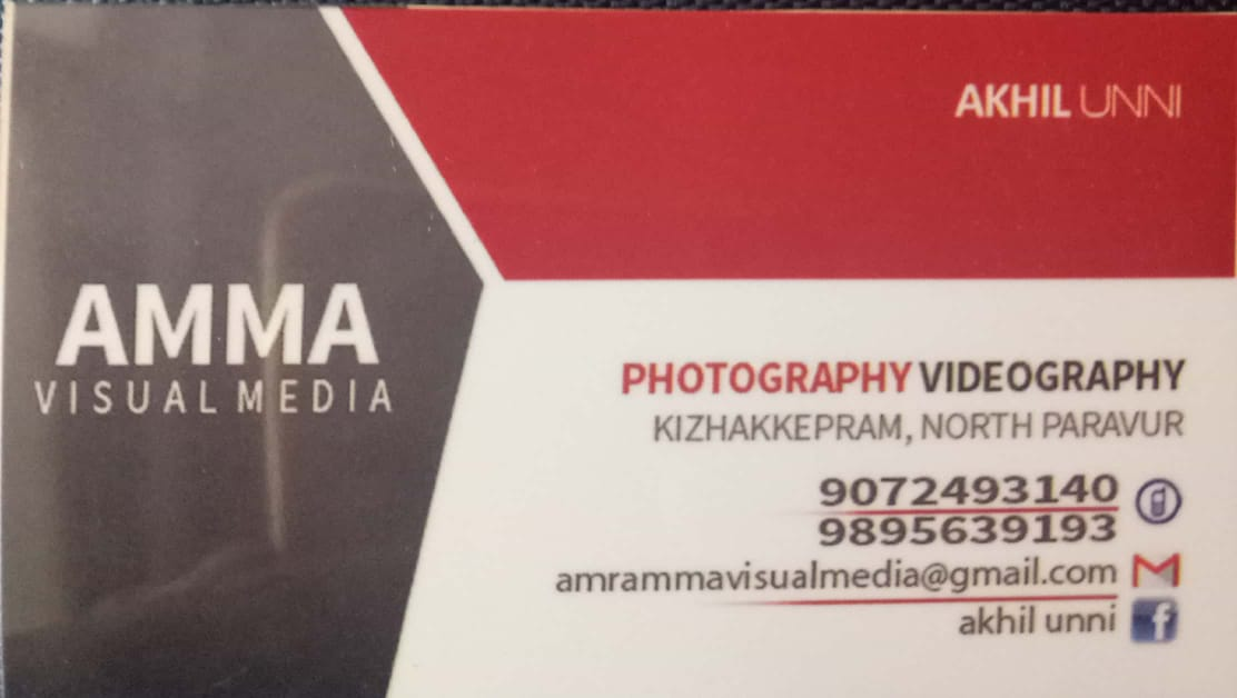 AMMA VISUAL MEDIA, STUDIO & VIDEO EDITING,  service in North Paravur, Ernakulam