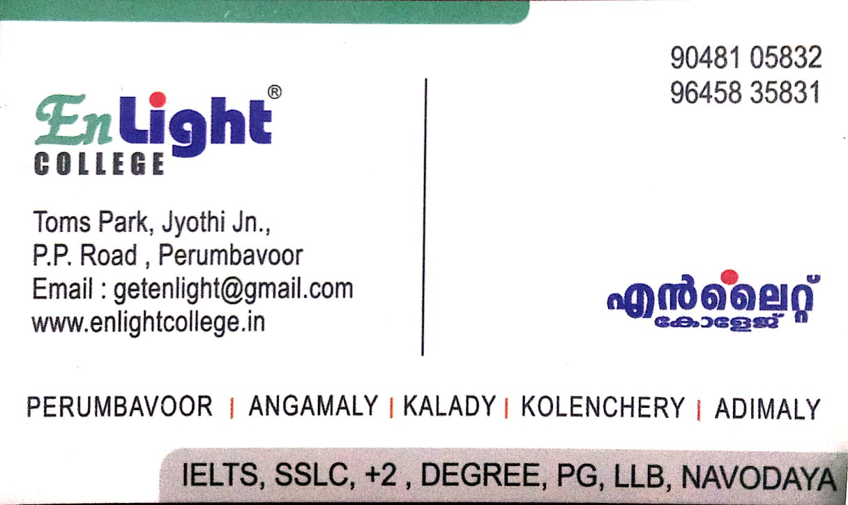 ENLIGHT COLLEGE, COLLEGE,  service in Perumbavoor, Ernakulam