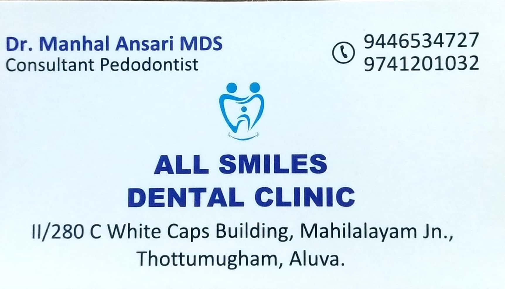 ALL SMILES DENTAL CLINIC, DENTAL CLINIC,  service in Aluva, Ernakulam