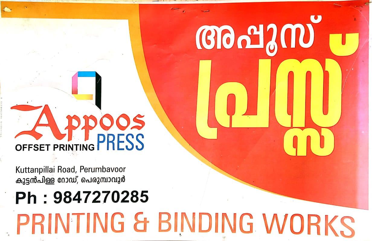 APPOOS PRESS OFFSET PRINTING, PRINTING PRESS,  service in Perumbavoor, Ernakulam