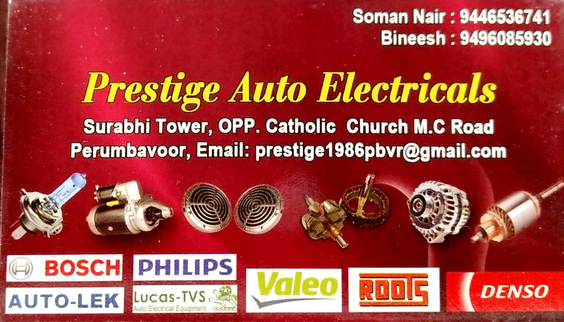 PRESTIGE AUTO ELECTRICALS, LUBES AND SPARE PARTS,  service in Perumbavoor, Ernakulam