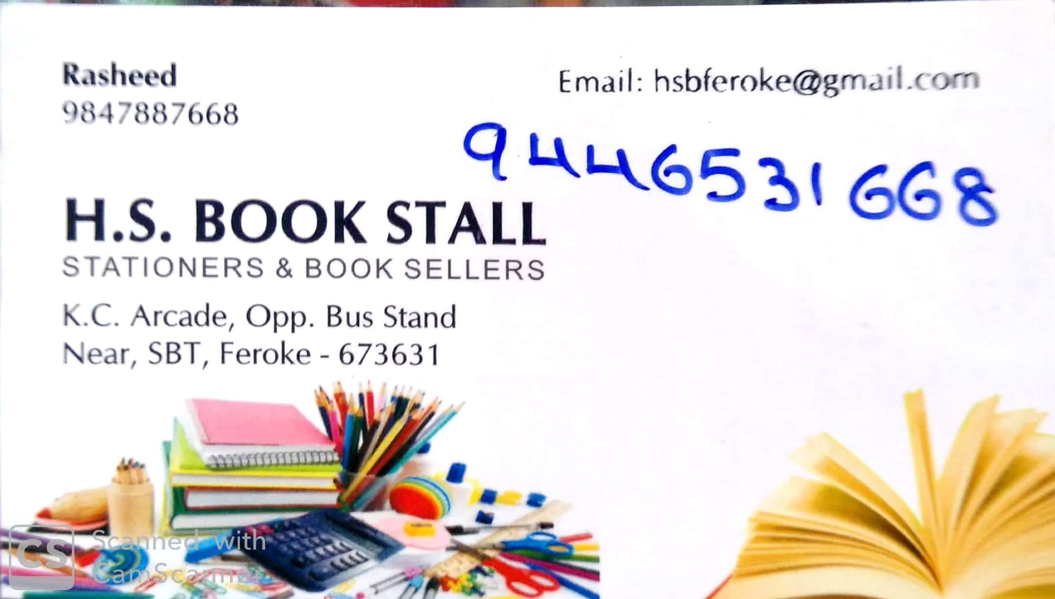 H. S. BOOK STALL, BOOK & EDU TOYS,  service in Farook, Kozhikode