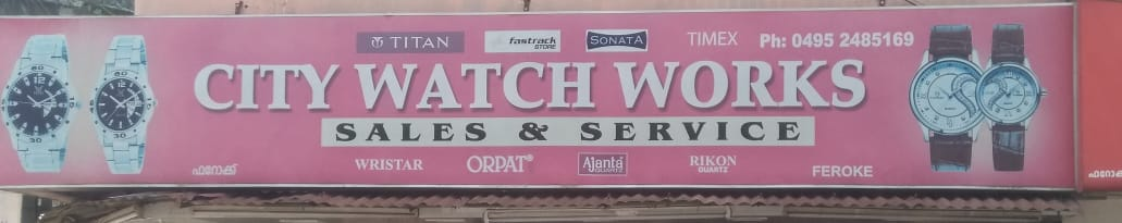 CITY WATCH WORKS, CLOCK & WATCH,  service in Farook, Kozhikode