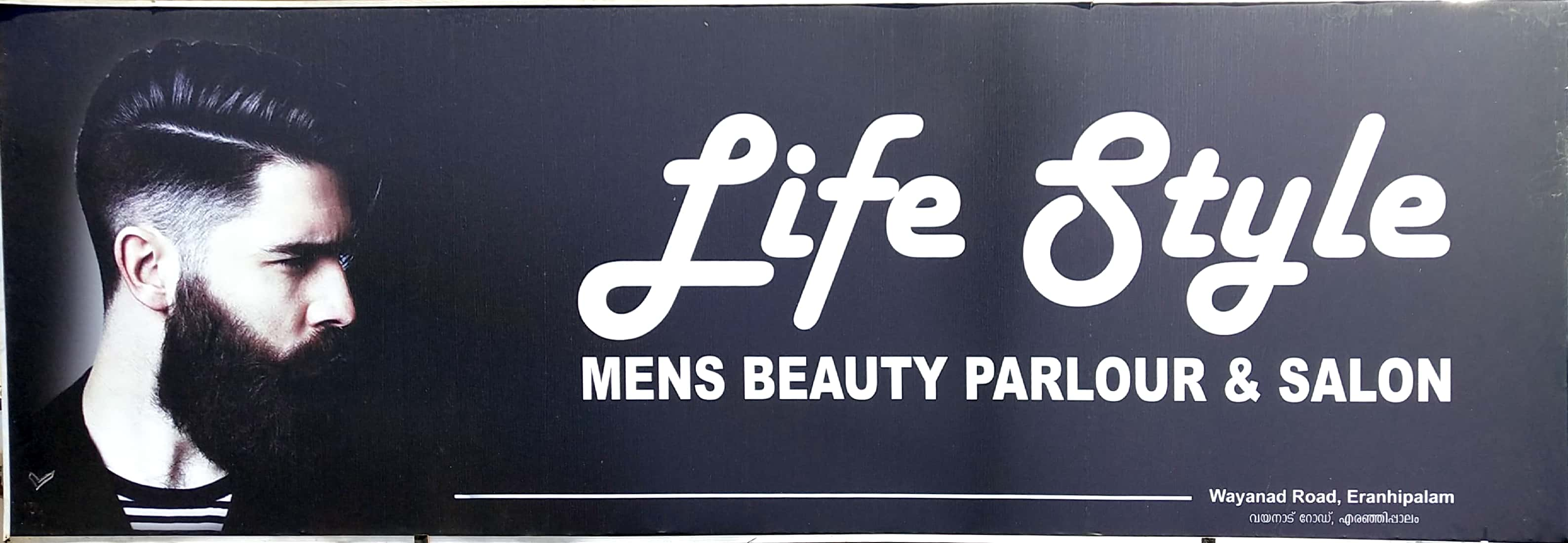 NEW LIFE STYLE, GENTS BEAUTY PARLOUR,  service in Eranhipalam, Kozhikode