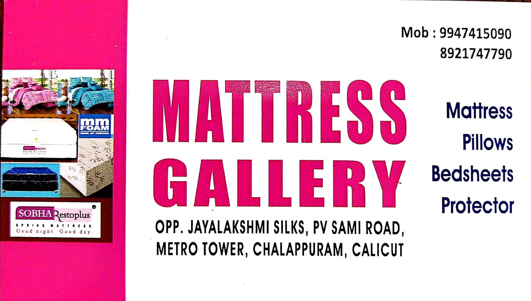 MATTRESS GALLERY, MATTRESSES,  service in Kozhikode Town, Kozhikode