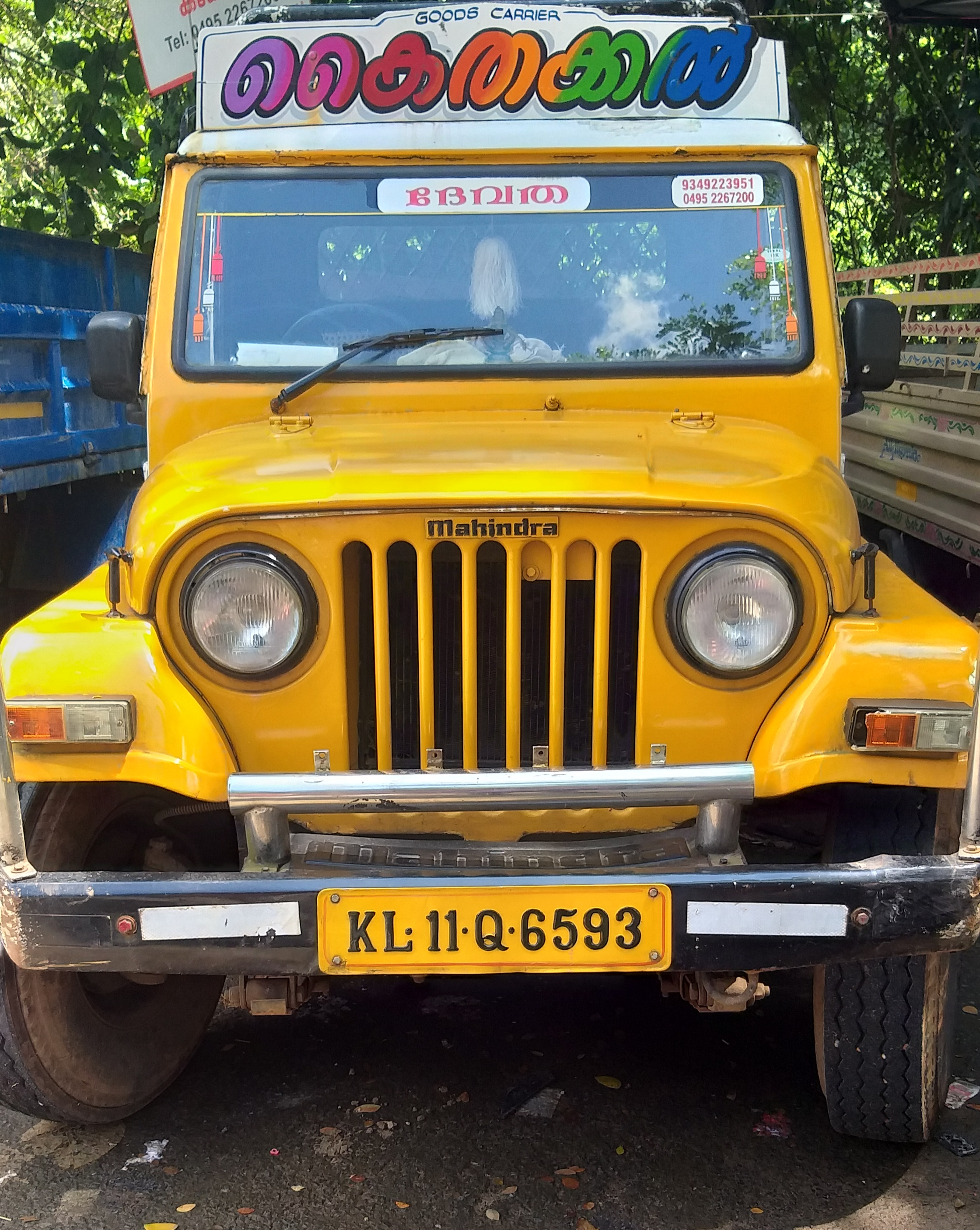 Haridhasan, GOODS VEHICLE(MINI),  service in Kakkodi, Kozhikode