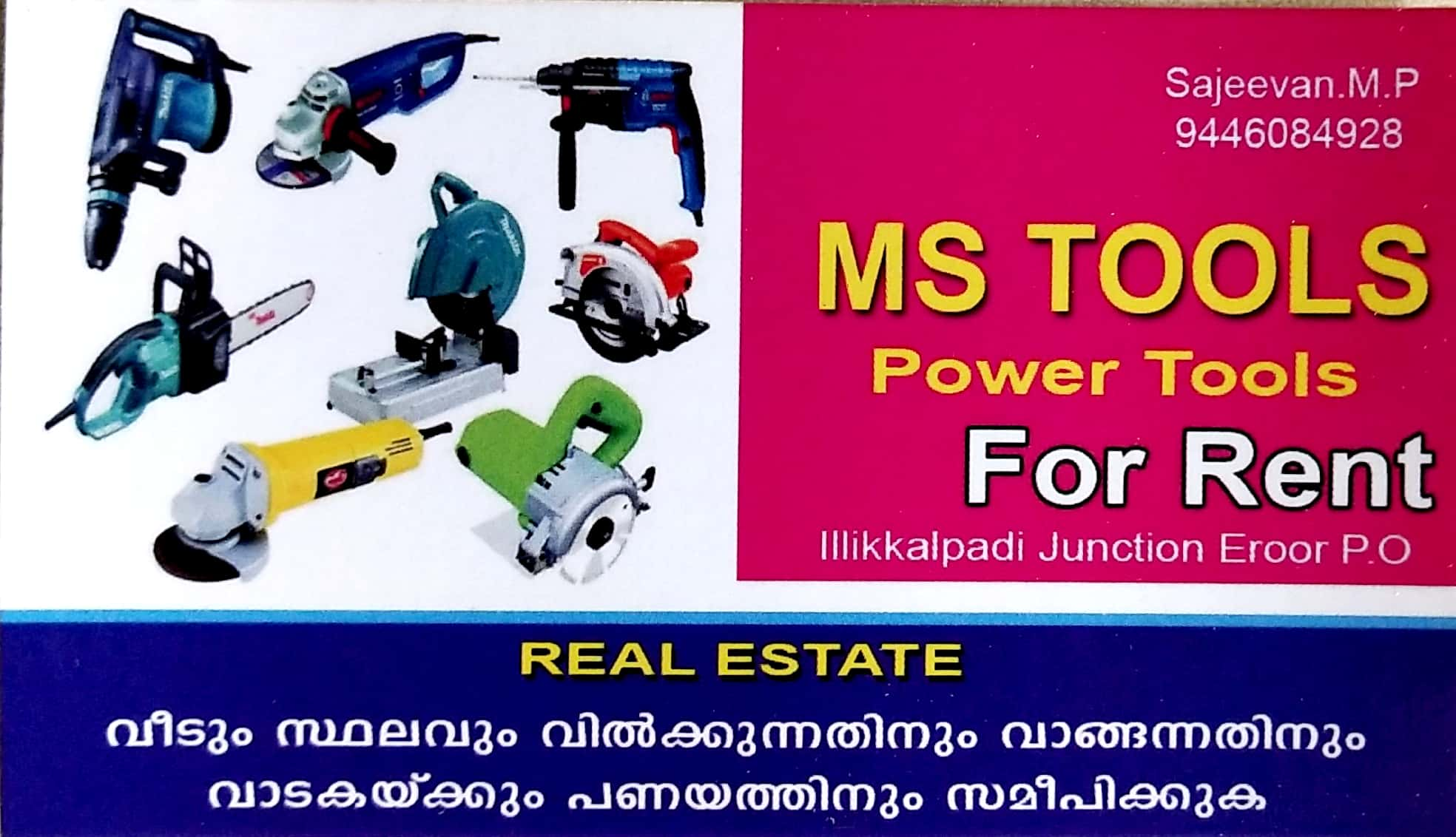 MS TOOLS, TOOLS,  service in Thrippunithura, Ernakulam
