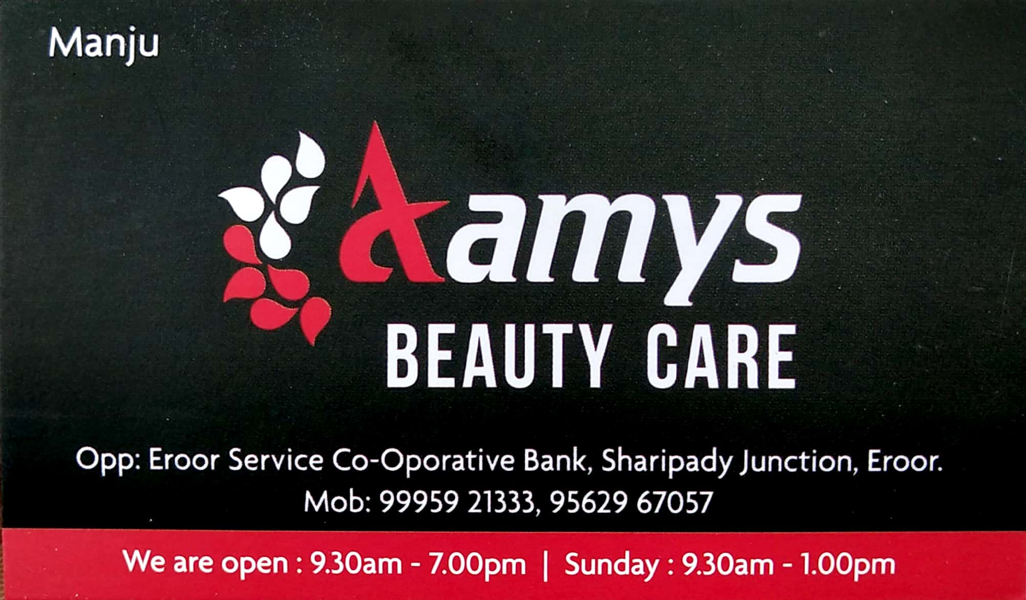 Aamys BEAUTY CARE, BEAUTY PARLOUR,  service in Thrippunithura, Ernakulam