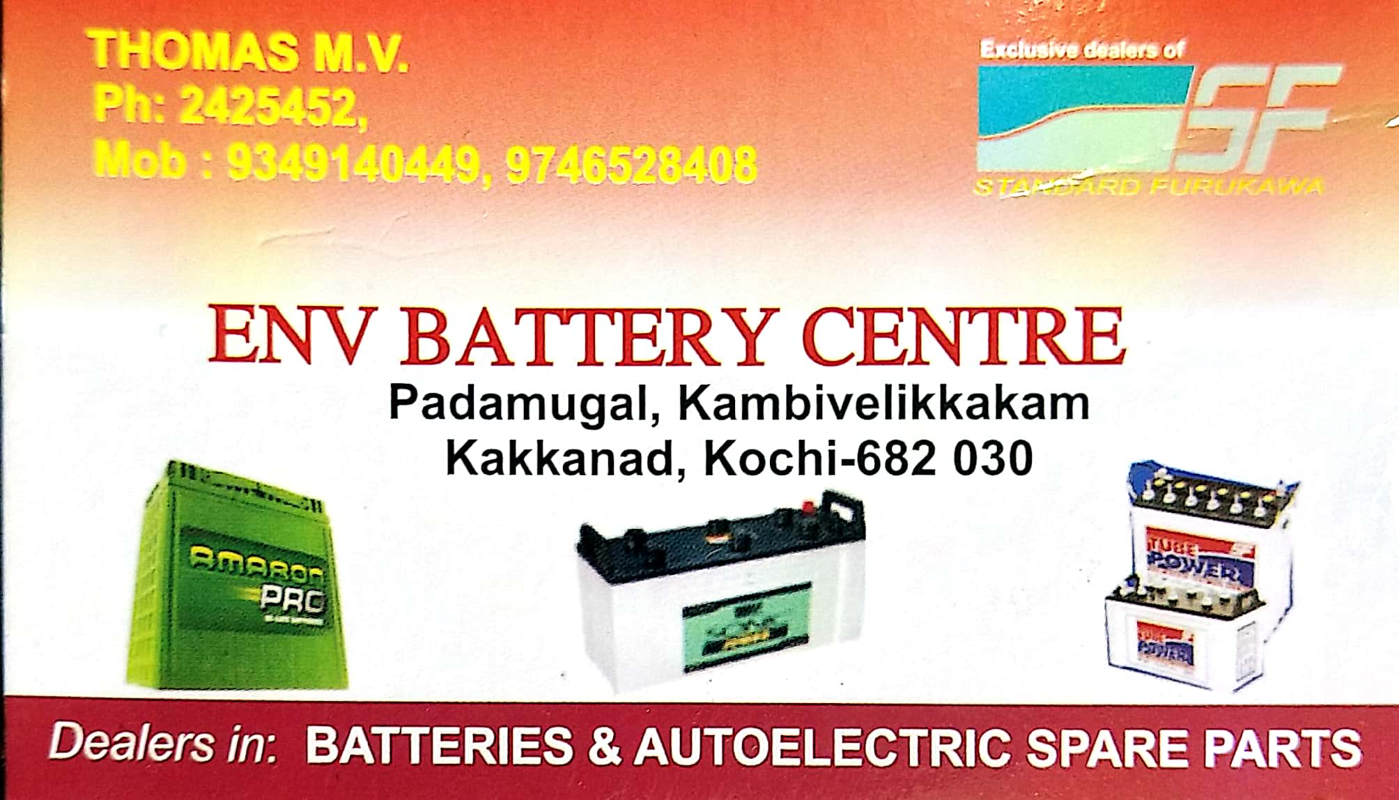 ENV Battery Center Vazhakalla Ernakulam