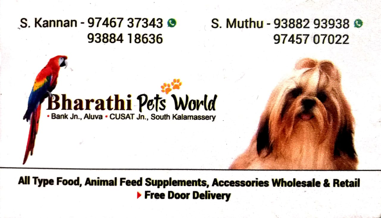 Bharathi Pets World, PETS & AQUARIUM,  service in Aluva, Ernakulam