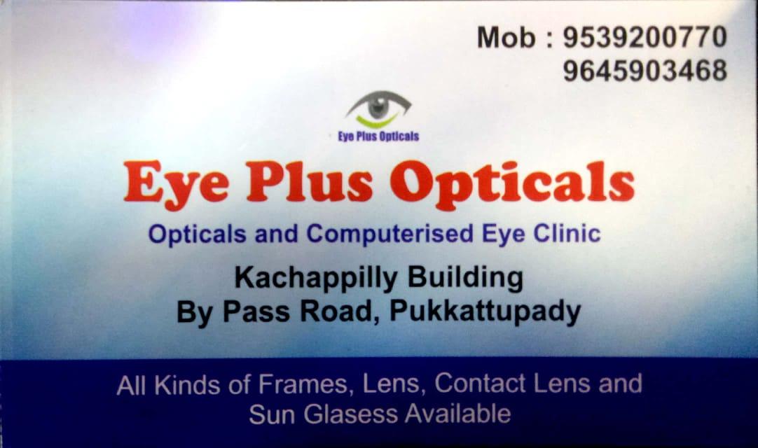 Eye Plus Opticals, OPTICAL SHOP,  service in Aluva, Ernakulam