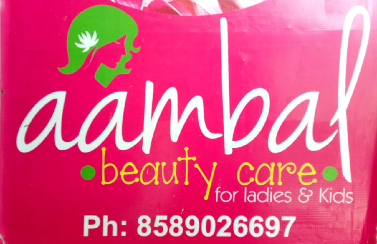 AAMBAL BEAUTY CARE , ALUVA, BEAUTY PARLOUR,  service in Aluva, Ernakulam