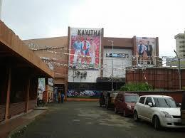 Kavitha Theatre 4K 3D, THEATER & MULTIPLEX,  service in Eranakulam, Ernakulam