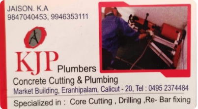 K J P CONCRETE CUTTING & PLUMBING, PLUMBING WORKERS,  service in Eranhipalam, Kozhikode