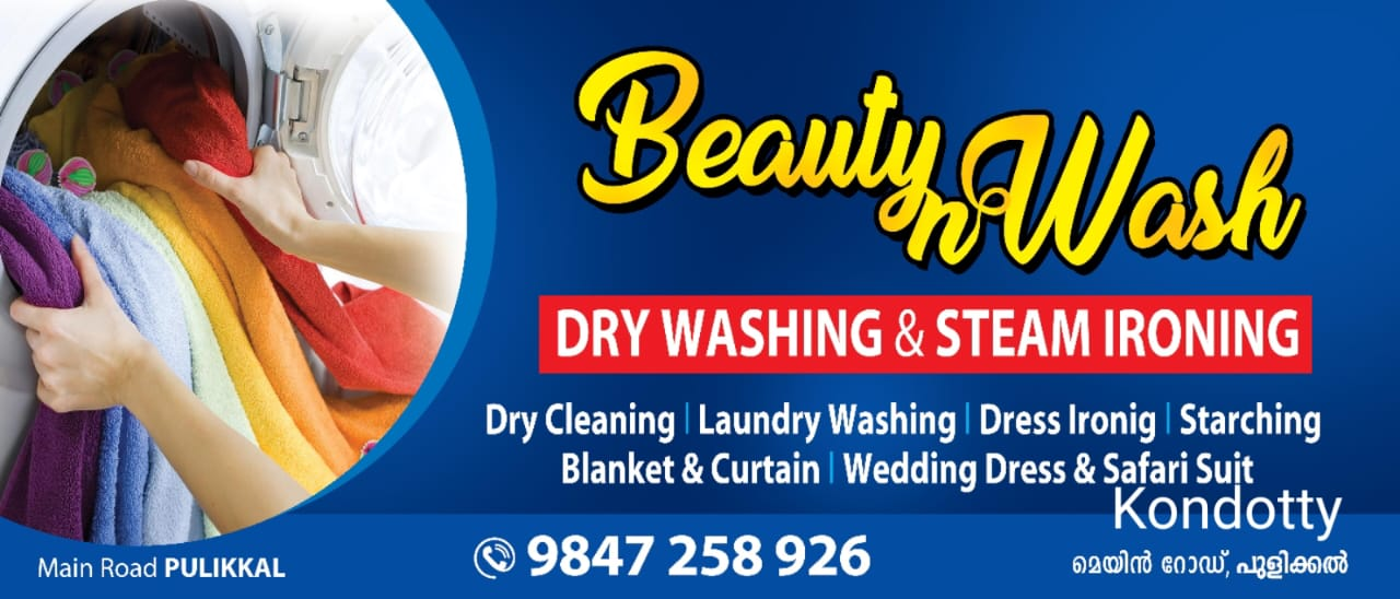 BEAUTY N WASH, DRY CLEANING,  service in Kondotty, Malappuram