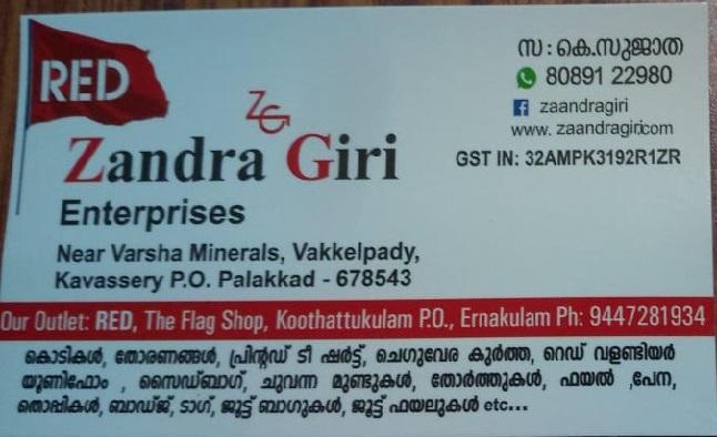 Zandra Giri, STATIONARY,  service in Palakkad Town, Palakkad