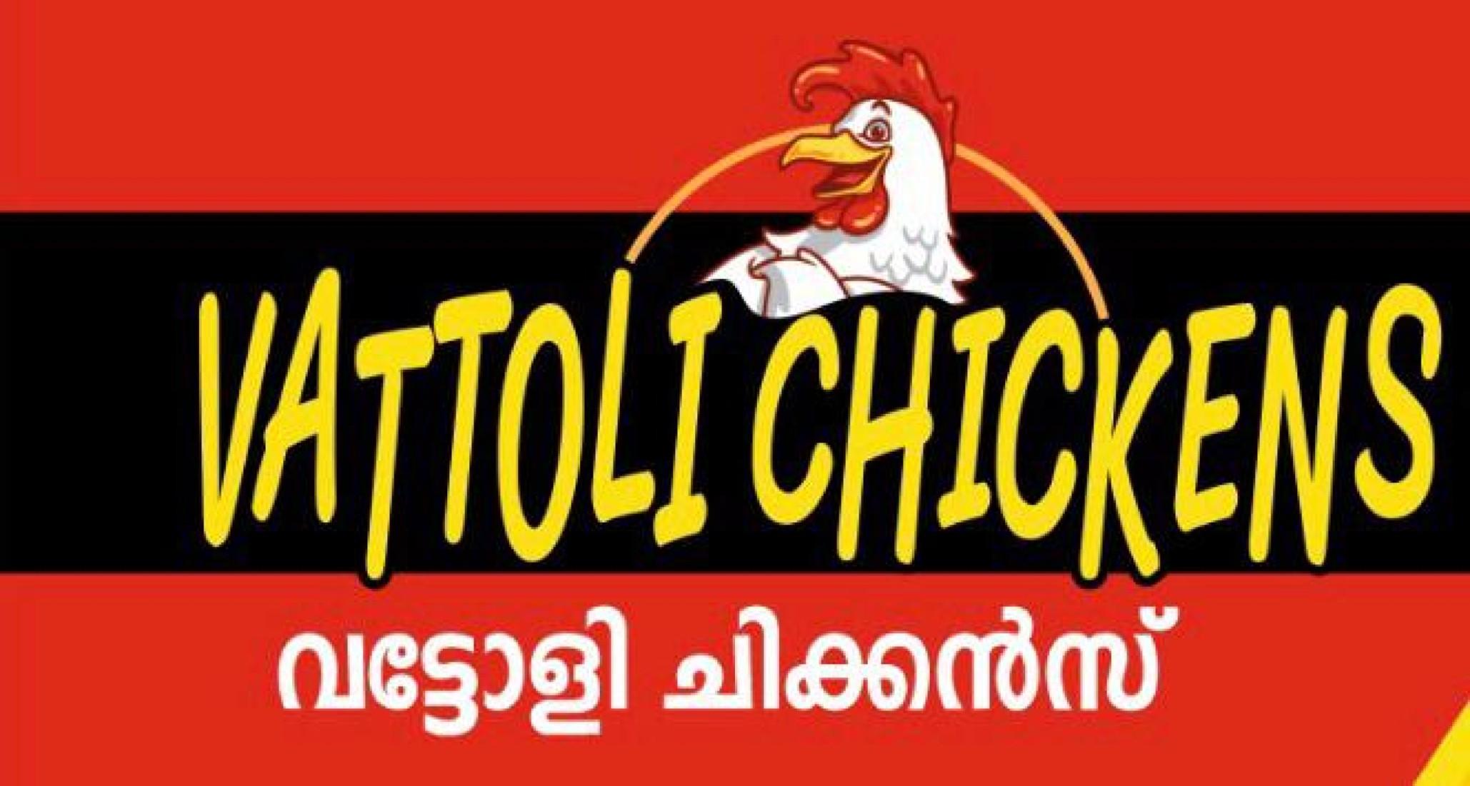 VATTOLI CHICKENS, MEAT & FISH,  service in Vattoli, Kozhikode