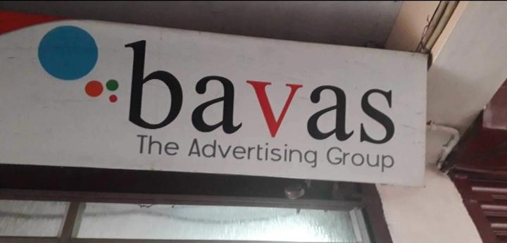 Bavas Advertising Group, ADVERTISMENT,  service in Thirunakkara, Kottayam